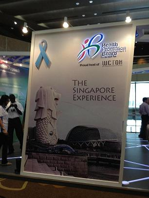 Signboard at the 15th World Conference on Tobacco or Health in Singapore (presented by Dr Kyoichi Miyazaki)
